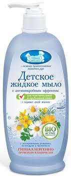 <b>Наша мама Жидкое</b> мыло <b>детское</b>, с антимикробным эффектом ...