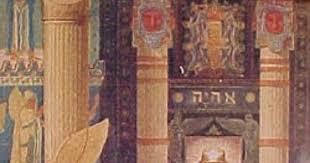 Pi en el Templo de Salomón