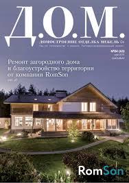 D.O.M_04_2019 by incom - issuu