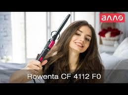 <b>Rowenta CF</b> 4112 инструкция, характеристики, форум, отзывы ...