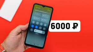 Обзор <b>Redmi 9A</b> — самый дешёвый <b>Xiaomi</b> в 2020 - YouTube