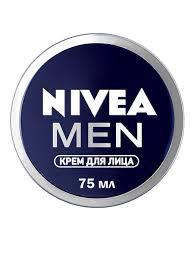 <b>Крем для лица мужской</b> Men интенсивно <b>увлажняющий</b>, 75 мл ...