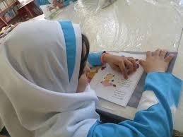 Image result for نقاشی درباره کتاب و کتابخوانی