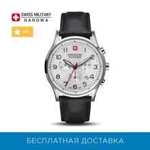 <b>Часы</b> военные, купить по цене от 2576 руб в интернет-магазине ...