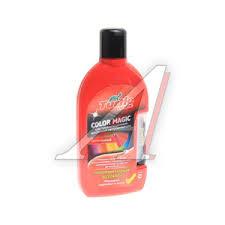 FG7008FG6495 <b>Полироль кузова</b> светло-красная с карандашом ...