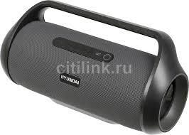 Купить Портативная <b>колонка</b> HYUNDAI H-PAC420, 50Вт, серый ...