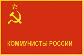 Communists of Russia