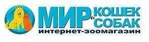 <b>Корм</b> для собак <b>Happy Dog</b> купить в г. Екатеринбург в интернет ...