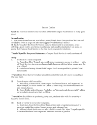 informative essay on music  atslmyfreeipme informative essay on music