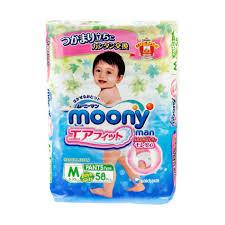 Купить <b>подгузники</b>-<b>трусики Moony Man</b> универсальные M (6-10 кг ...
