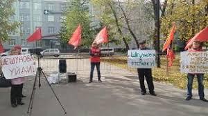 Самарская область. Жители Новокуйбышевска в очередной раз ...