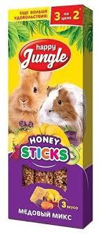 <b>Happy Jungle</b>, <b>палочки для</b> крупных грызунов микс 3 вкуса, 3 шт.