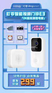 Xiaomi Youpin Ding Zero Doorbell Launched: 2K Version, For Just ...