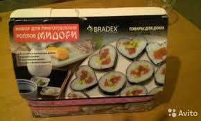 <b>Набор для приготовления роллов</b> купить в Красноярском крае на ...