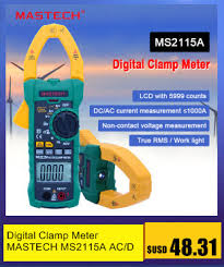 <b>Digital Clamp Meter MASTECH</b> MS2115A AC/DC 1000A auto range ...