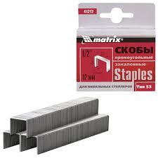 <b>Скобы для степлера</b> мебельного, <b>тип 53</b>, 12 мм, <b>MATRIX</b> ...