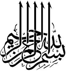 Hasil gambar untuk tulisan arab bismillah