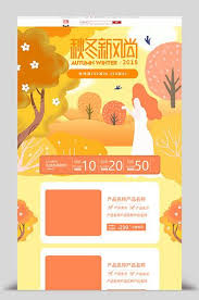 <b>Autumn and winter</b> new fashion yellow illustration hand-painted ...