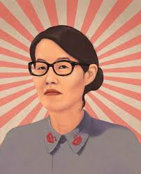 Ellen Pao | Know Your Meme via Relatably.com