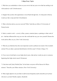 cover letter examples of college essays that worked sample college cover letter college essay sample our work college topicsexamples of college essays that worked large size