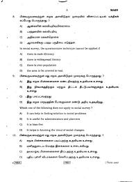 my political socialization essay fedor dostoevsky crimen y castigo analysis essay