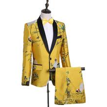 <b>korean suit</b> for men