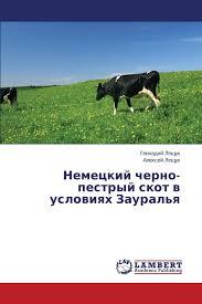 5254914 raspechatka dlya <b>ld</b> kartinki cherno belye devushki купить