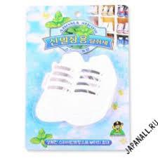 <b>Sandokkaebi Ароматизатор</b>-<b>поглотитель</b> запаха для обуви Мята ...