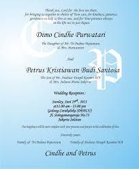 Wedding Invitation Wording: Wedding Invitation Wording Malaysia