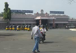 Bhadrachalam Road railway station