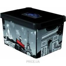 <b>Curver Ящик</b> пластиковый ХL <b>Paris</b> (213242): Купить в Украине ...
