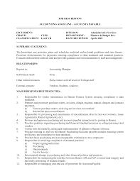accounts payable resume examples  seangarrette co   accounts payable resume examples  resume examples accounts payable accounts payable
