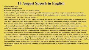 august speech  independence day speech in english  hd