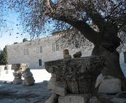 Museo Islámico de Jerusalén