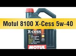 <b>Моторное масло Motul 8100</b> X-Cess 5w-40 - YouTube