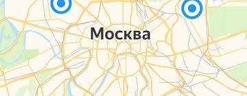 Форма ФК Челси <b>2019-20</b>» — Результаты поиска — Яндекс.Маркет