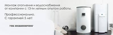 <b>Радиатор Arbonia 3200</b>/14 подключение 69 твв TF купить в ...