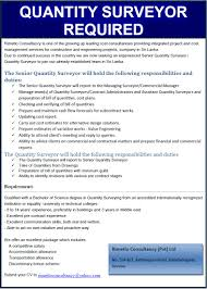 quantity surveyor job vacancy in sri lanka qualified a bachelor of science degree in quantity surveying from an accredited internationally recognized institution or equality university or