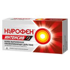 <b>Нурофен Интенсив</b>, <b>200 мг</b>+500 мг, таблетки, покрытые ...