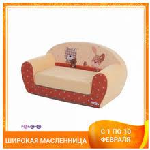 Раскладной диванчик <b>серии &quot</b>;<b>Мимими&quot</b>;, <b>Крошка</b> Зизи