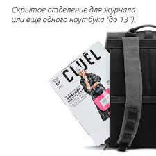 Рюкзак <b>Xiaomi Mi</b> 90 Points Grinder Oxford <b>Casual Backpack Black</b>