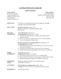 entry level resume sample objective   free sample resumes