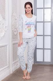 18% 2 810 ₽ 3 460 ₽ Комплект <b>одежды Cleo</b>