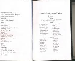 essay on bhagat singh in marathi order essay