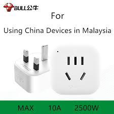Malaysia to China/<b>Australia Power</b> Plug China <b>Power</b> Socket ...