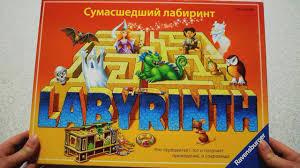 <b>Настольная игра</b> Лабиринт, <b>Ravensburger</b> - YouTube