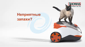<b>Thomas DryBOX</b>+<b>AquaBOX Cat&Dog</b> для владельцев животных и ...
