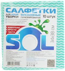 "<b>Салфетка</b> для уборки ""Sol"" из вискозы, перфорированная, 34 x ..."
