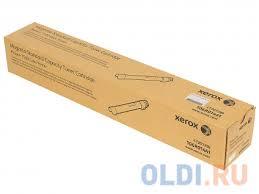<b>Картридж Xerox 106R01441</b> для Phaser 7500. Пурпурный. 9600 ...