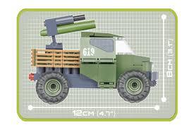 <b>Конструктор COBI Армейский пикап</b> Armored Pickup Truck 4WD ...